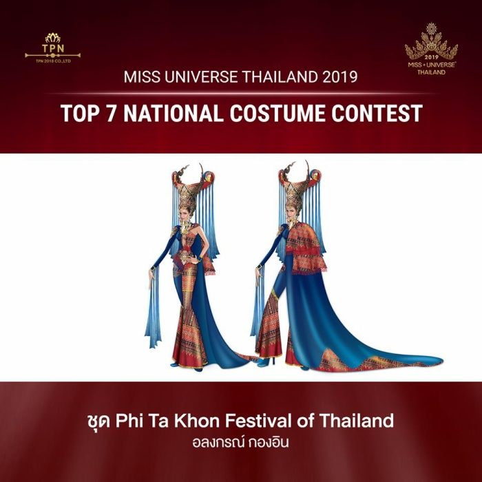 Cận cảnh bộ trang phục sẽ đồng hành cùng Hoa hậu Hoàn vũ Thái Lan năm nay. Đây là bộ trang phục đầu tiên sẽ cạnh tranh với trang phục dân tộc của Hoàng Thùy.
