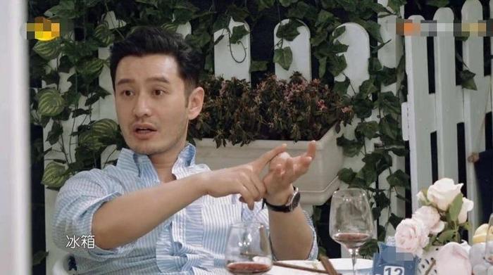 Nhà hàng Trung Hoa 3: Vương Tuấn Khải rời khỏi, Huỳnh Hiểu Minh mở cuộc họp chỉ trích Dương Tử ảnh 1