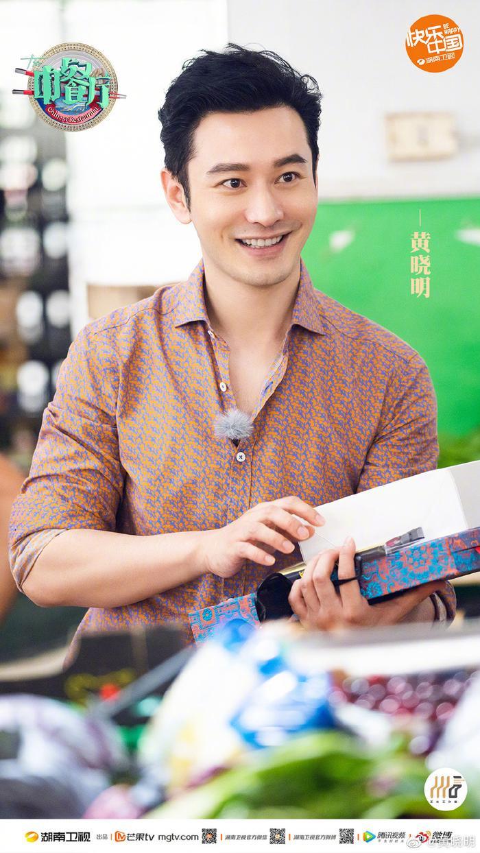 Nhà hàng Trung Hoa 3: Vương Tuấn Khải rời khỏi, Huỳnh Hiểu Minh mở cuộc họp chỉ trích Dương Tử ảnh 0