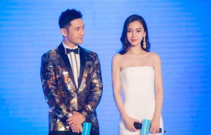 Angelababy nói về tin đồn ly hôn với Huỳnh Hiểu Minh: Thật là lố bịch, tôi xem nó như một trò cười ảnh 8