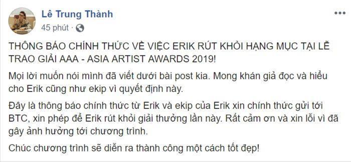 Erik là một trong những nghệ sĩ giải thích cho lý do quyết định rút lui khỏi AAA 2019…