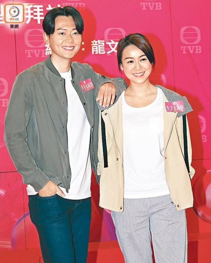 Huỳnh Tâm Dĩnh đang gặp may, TVB ân điển cho phim Ngưu hạ nữ cao âm thành phim khánh đài ảnh 3