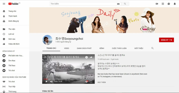 Giao diện kênh Youtube của Sooyoung.