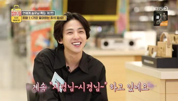 Kim Hee Chul xúc động, tái hợp với Kim Ki Bum trong show hẹn hò: Knet phản ứng ra sao? ảnh 2