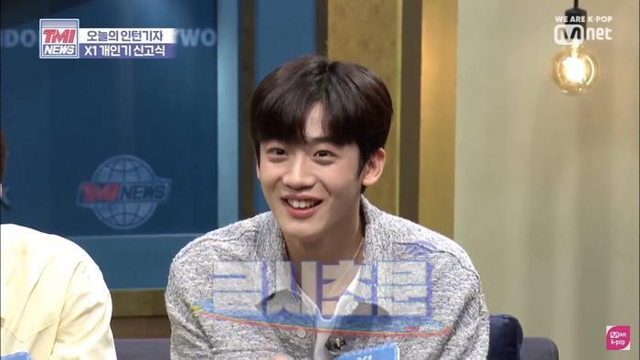 Được khen sở hữu gương mặt diễn viên hàng đầu, Kim Yo Han (X1) muốn diễn xuất trong tương lai ảnh 6