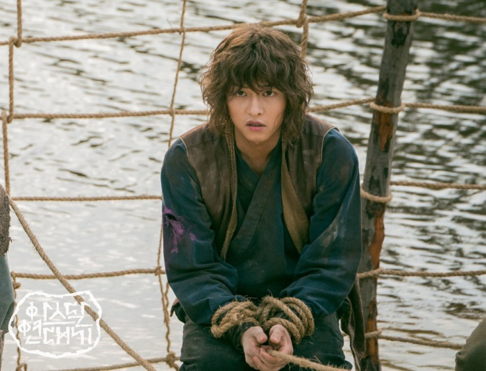 Rating phim Arthdal Chronicles của Song Joong Ki tăng trở lại, sau khi giảm thấp kỷ lục ảnh 1