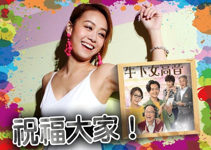 Huỳnh Tâm Dĩnh cuối cùng đã lên tiếng chúc mừng cho phim mới được phát sóng ảnh 2