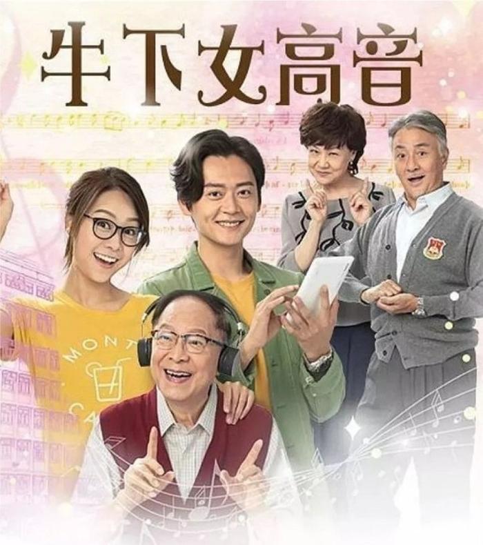 Huỳnh Tâm Dĩnh cuối cùng đã lên tiếng chúc mừng cho phim mới được phát sóng ảnh 3