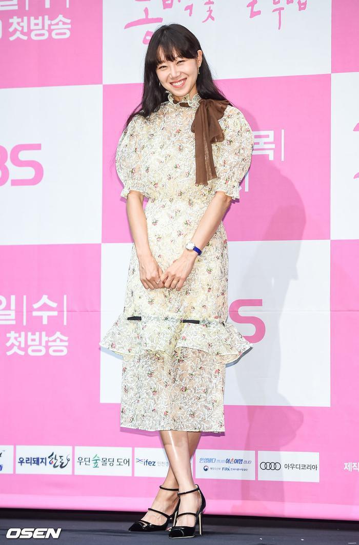Gong Hyo Jin.