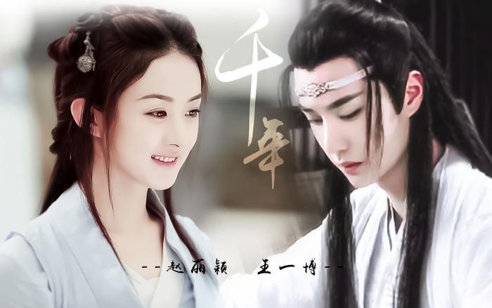 Vương Nhất Bác, Tiêu Chiến hợp tác với cẩm lý Triệu Lệ Dĩnh, Dương Tử: Phim nào sẽ hot nhất màn ảnh nhỏ? ảnh 11