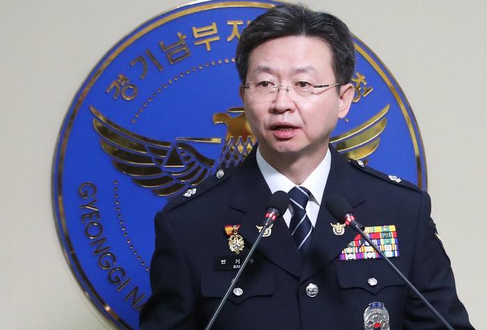 HOT: Cảnh sát Hàn tìm ra tên sát nhân hàng loạt trong 'Signal' của Kim Hye Soo sau 33 năm