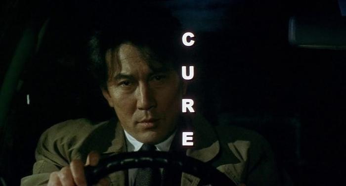 'Cure' và nỗi kinh hoàng của việc làm người ảnh 0