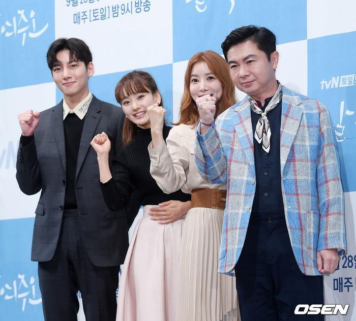 Họp báo Melting Me Softly: Ji Chang Wook nói về tình yêu dành cho Yoon Se Ah, nên chèo thuyền nữ chính hay nữ phụ? ảnh 0