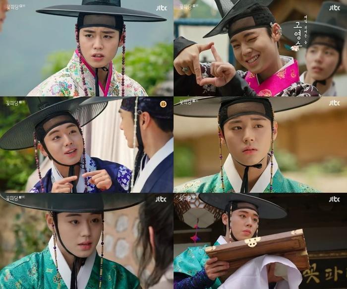 Park Ji Hoon xuất hiện cực dễ thương, rating Biệt đội hoa hòe xác lập thành tích khủng ngay tập mở màn ảnh 8