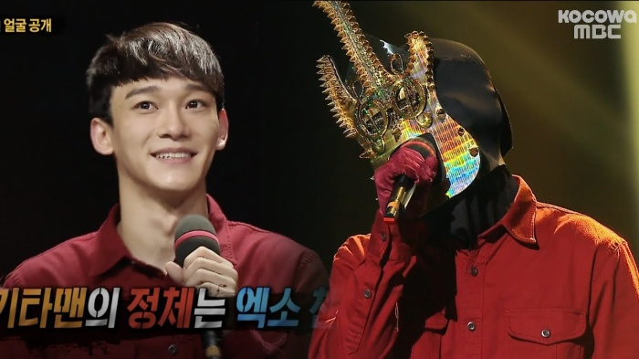 Chen từng gây sốt tại chương trình King Of Marked Singer.