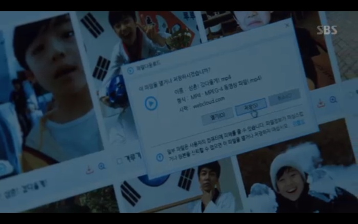 Dal Gun tìm Hae Ri để xin giúp đỡ.