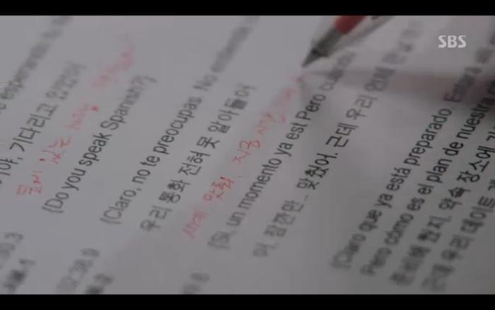 Phim Vagabond tập 2: Suzy xả thân cứu Lee Seung Gi thoát khỏi nhà tù, cùng nhau điều tra phần tử khủng bố? ảnh 38