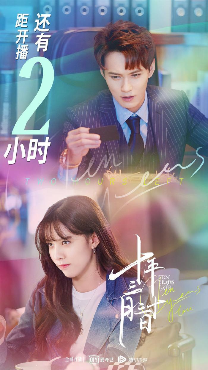 10 năm 3 tháng 30 ngày: Bộ phim đáng xem trong mùa thu năm nay ảnh 5