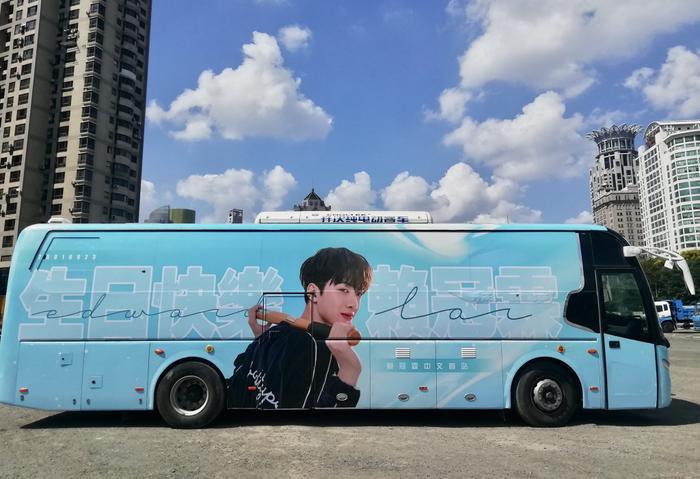 Xe bus in hình KuanLin.