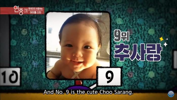 Top 12 sao nhí nổi tiếng nhất Hàn Quốc: Sức ảnh hưởng lớn của em trai, em gái quốc dân! ảnh 3