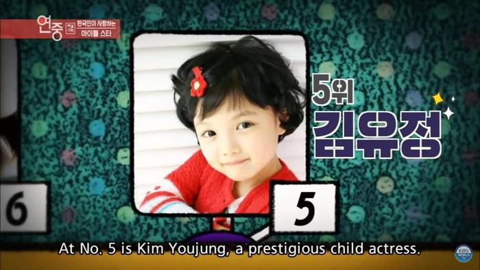 Top 12 sao nhí nổi tiếng nhất Hàn Quốc: Sức ảnh hưởng lớn của em trai, em gái quốc dân! ảnh 7