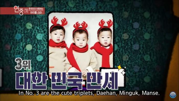 Top 12 sao nhí nổi tiếng nhất Hàn Quốc: Sức ảnh hưởng lớn của em trai, em gái quốc dân! ảnh 9