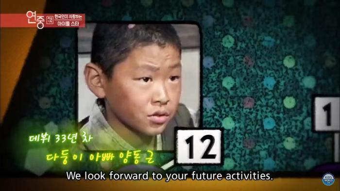 Top 12 sao nhí nổi tiếng nhất Hàn Quốc: Sức ảnh hưởng lớn của em trai, em gái quốc dân! ảnh 0