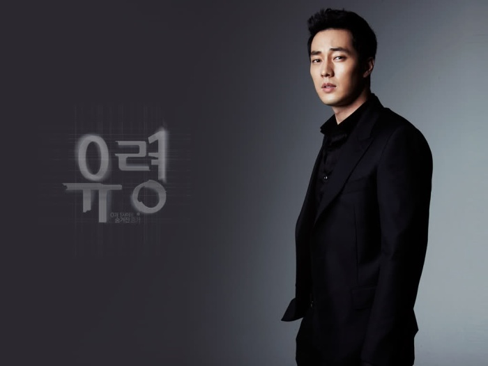 [K-Drama]: So Ji Sub returns with horror upcoming drama 'Confession'