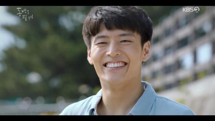 Phim của Gong Hyo Jin và Kang Ha Neul tiếp tục dẫn đầu đài trung ương, phim của Cha Eun Woo không thể đạt được rating hai chữ số khi kết thúc ảnh 1