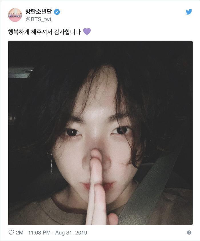 Bức ảnh được JungKook đăng kèm đoạn video giới thiệu bài hát mới vào ngày 1/9.