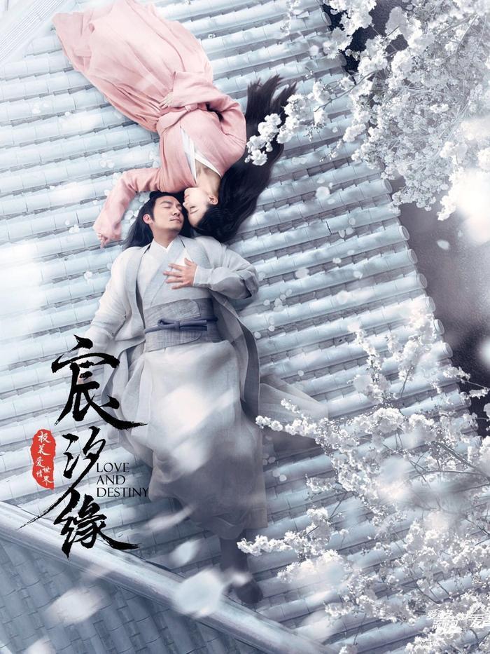 Chốt lại danh sách chính là Thần tịch duyên của Trương Chấn và Nghê Ni với 20 lần. Phim có nội dung hay cùng dàn diễn viên ấn tượng nhưng đáng tiếc lại không thể tạo cơn sốt lớn như kỳ vọng ban đầu.