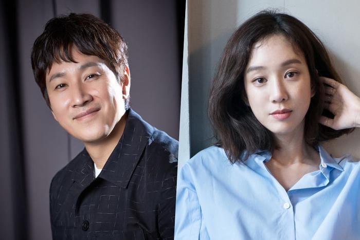 Loạt phim Hàn lên sóng vào Thu/Đông 2019: Trông đợi Jang Nara, Moon Geun Young hay Son Ye Jin? ảnh 18