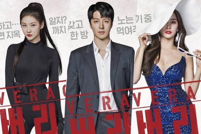 Loạt phim Hàn lên sóng vào Thu/Đông 2019: Trông đợi Jang Nara, Moon Geun Young hay Son Ye Jin? ảnh 8