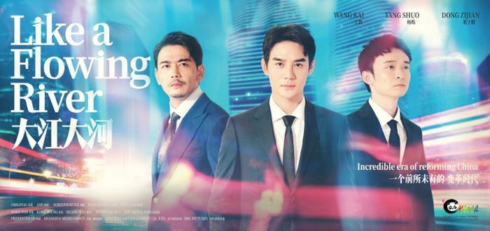 Phim truyền hình Hoa Ngữ tháng 10 (P1): Sự trở lại của 3 nam thần Vương Khải Hình Chiêu Lâm Chung Hán Lương trên màn ảnh nhỏ ảnh 1