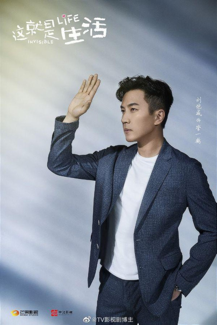 Phim truyền hình Hoa Ngữ tháng 10 (P2): Hứa Nguỵ Châu nên duyên cùng với người tình tin đồn của Dương Dương ảnh 2