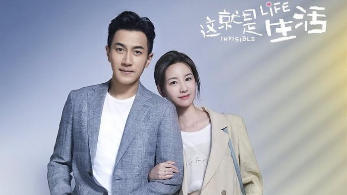 Phim truyền hình Hoa Ngữ tháng 10 (P2): Hứa Nguỵ Châu nên duyên cùng với người tình tin đồn của Dương Dương ảnh 0