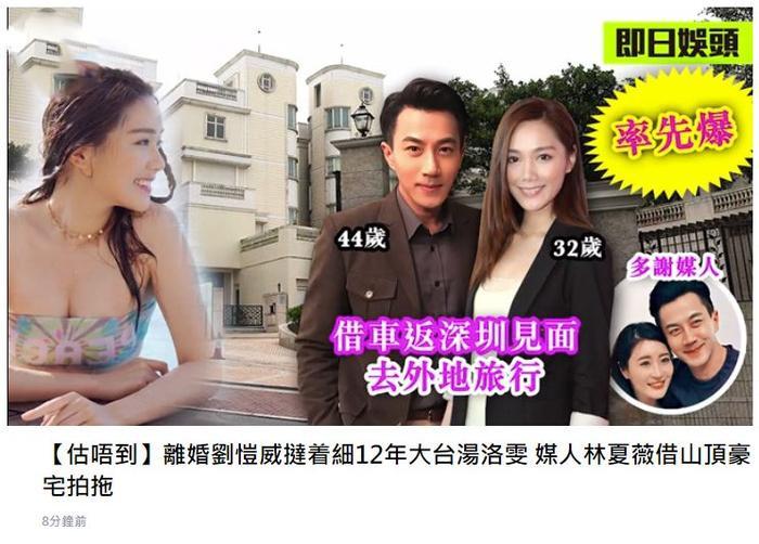 Chưa đầy một năm khi ly hôn với Dương Mịch, Lưu Khải Uy đã có tình yêu mới kém hơn 12 tuổi? ảnh 0