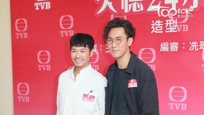 Sau liên tiếp 3 phim với lượt rating thấp, Đàm Tuấn Ngạn lần đầu hợp tác với Quách Tấn An đóng phim có cảnh đam mỹ ảnh 1