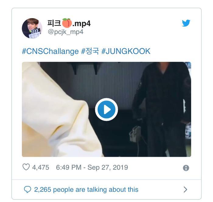 Fan bất ngờ nghe đích thân Jungkook (BTS) tiết lộ về ca khúc sắp ra mắt ảnh 0
