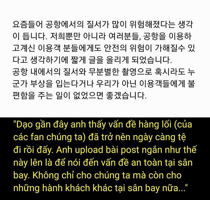 Nội dung lời dặn của Chanyeol cũng tương tự như trưởng nhóm EXO.