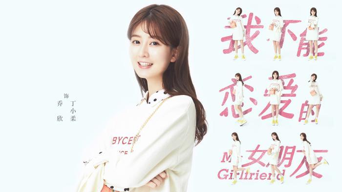 Phim truyền hình Hoa Ngữ tháng 10 (P2): Hứa Nguỵ Châu nên duyên cùng với người tình tin đồn của Dương Dương ảnh 6