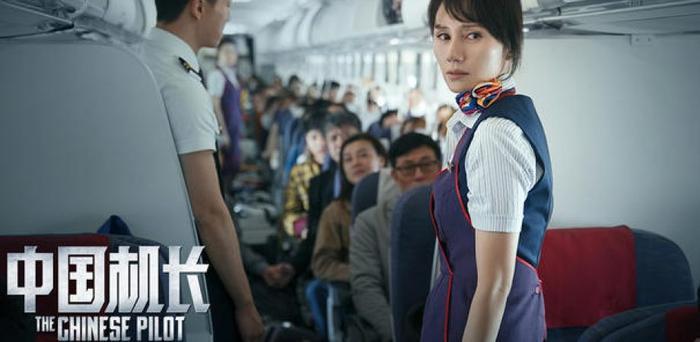 Nhìn lại những cảnh khóc của các phim cũ mới thấy vì sao cảnh khóc của Angelababy trong Cơ trưởng Trung Quốc được được đánh giá cao! ảnh 3