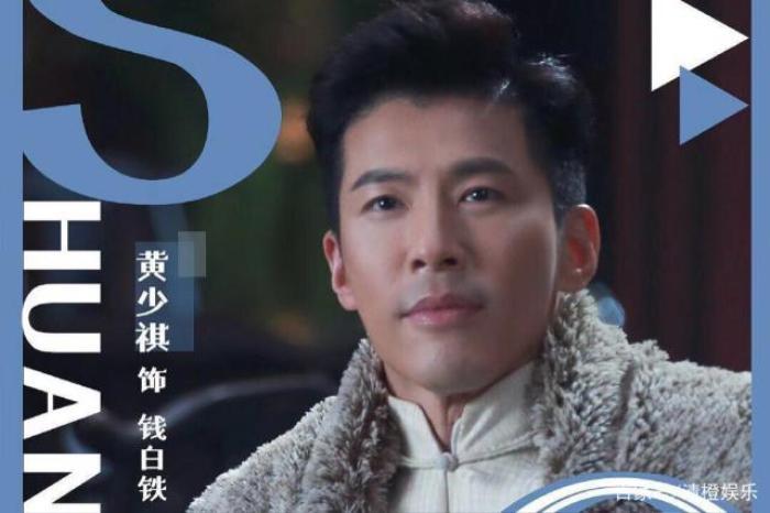 'Nhiệt huyết thiếu niên' của Hoàng Tử Thao, Trương Tuyết Nghênh sắp phát sóng