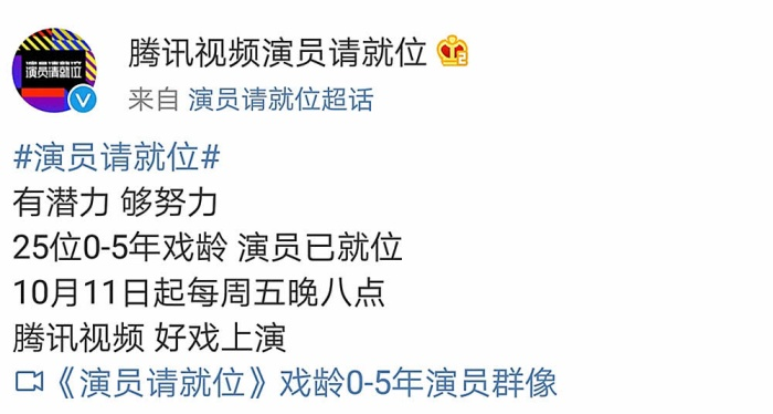 Đóng máy Đông cung đã qua 2 năm, đến bây giờ Bành Tiểu Nhiễm vẫn không có phim để quay ảnh 0