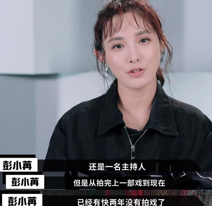 Đóng máy Đông cung đã qua 2 năm, đến bây giờ Bành Tiểu Nhiễm vẫn không có phim để quay ảnh 4