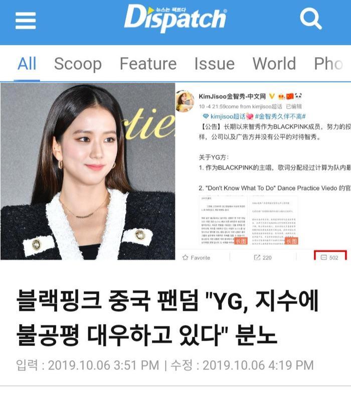 Bài viết của cộng đồng fan Trung Quốc lan truyền nhanh chóng trên các trang báo mạng tại Hàn Quốc.