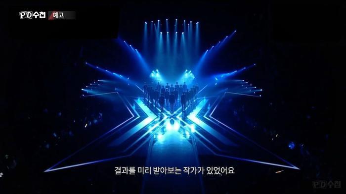 SỐC: Center bị thay đổi, 8 thực tập sinh debut X1 được lựa chọn từ trước ảnh 8