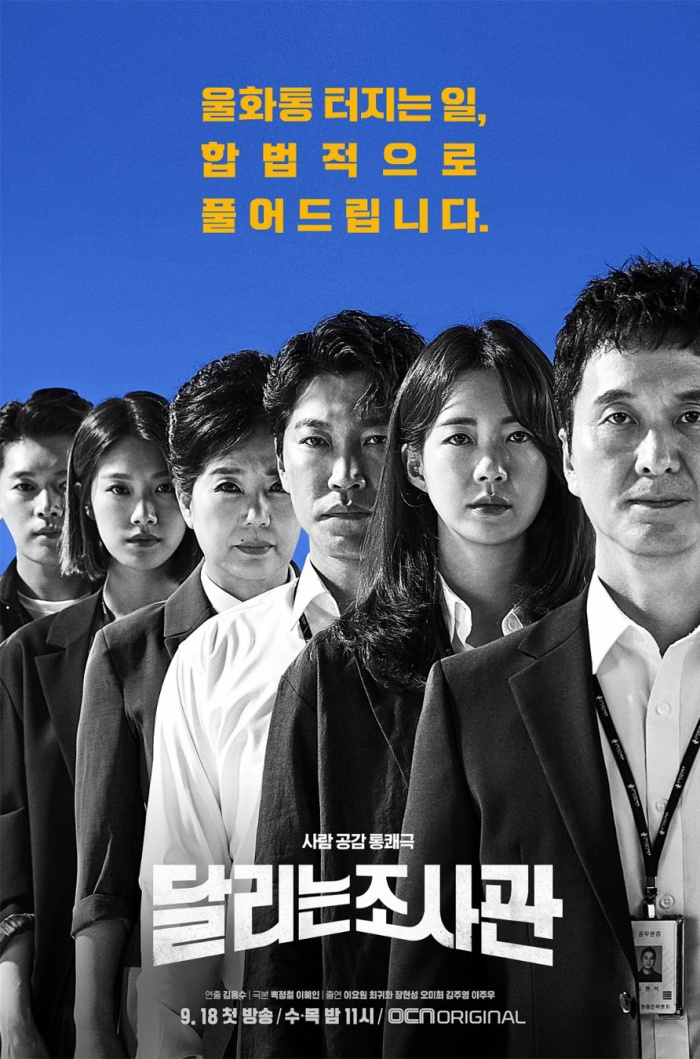 Phim của Gong Hyo Jin và Kang Ha Neul đạt kỷ lục rating mới  Phim củaKim Hye Yoon tăng mạnh nhờ dàn trai đẹp cởi áo khoe body 6 múi ảnh 8