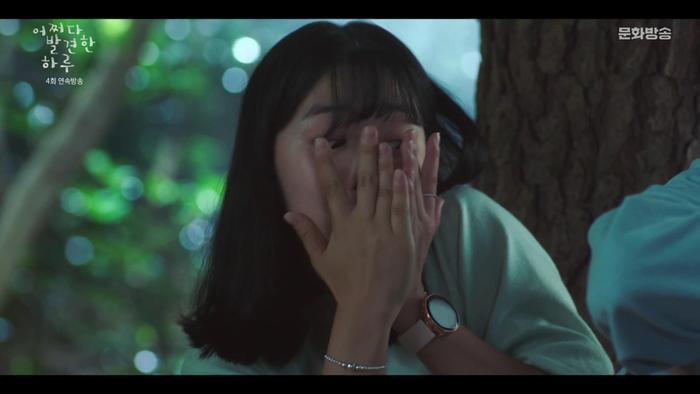 Phim của Gong Hyo Jin và Kang Ha Neul đạt kỷ lục rating mới  Phim củaKim Hye Yoon tăng mạnh nhờ dàn trai đẹp cởi áo khoe body 6 múi ảnh 3