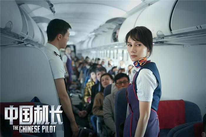 Bị Huỳnh Hiểu Minh chèn ép, Angelababy bị gạch bỏ trong danh sách diễn viên của Cơ trưởng Trung Quốc ảnh 3